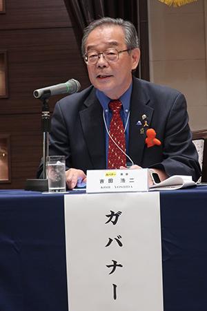 吉田ガバナー(2018-19年)