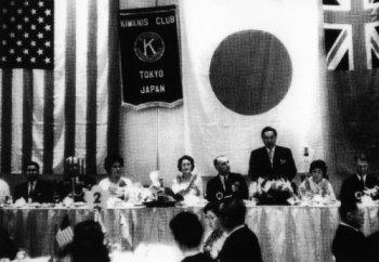 キワニスの歴史